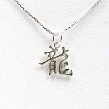 Colgante oriental en plata