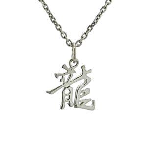 Símbolo en escritura china del dragón en plata