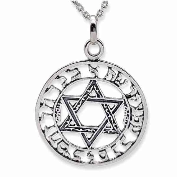 Talismán Clavícula de Salomón en plata