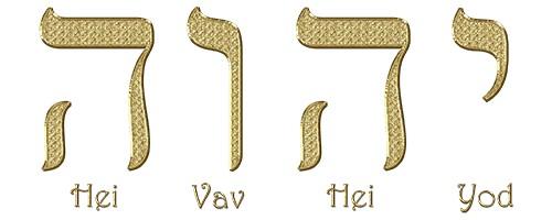 """Letras en Hebreo """"Hey-Vav-Hei-Yod"""""""