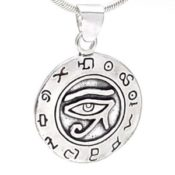 Colgante Ojo de Horus en plata (1)